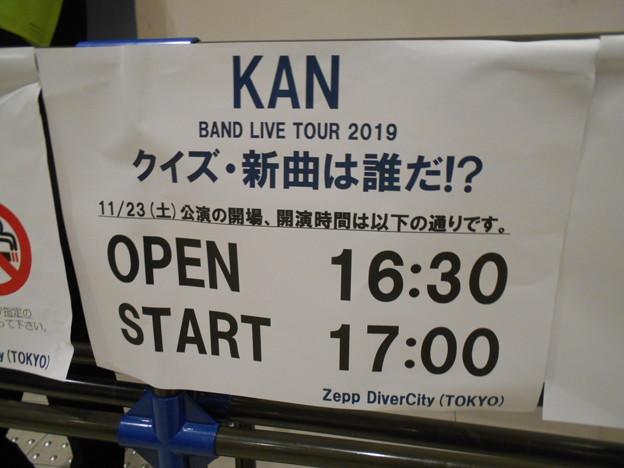 Photos: 1123-KAN-BandLive2019-東京-案内-01