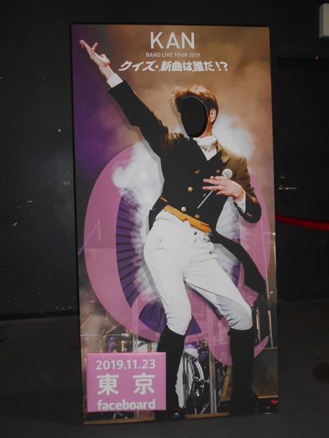 Photos: 1123-KAN-BandLive2019-東京-顔出しパネル