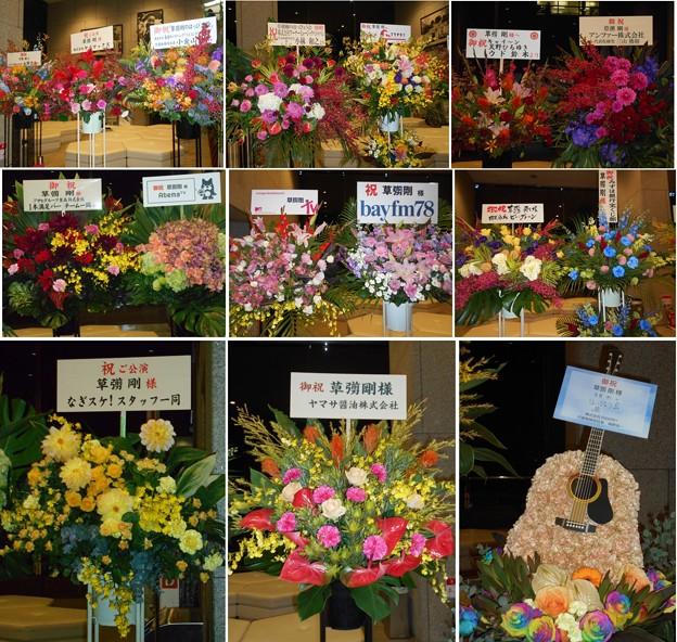 Photos: 1127-草なぎ剛のはっぴょう会-お花