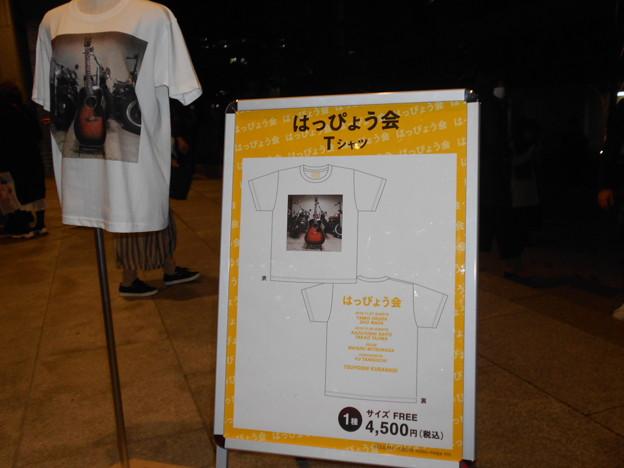 1127-草なぎ剛のはっぴょう会-公演グッズTシャツ