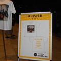 Photos: 1127-草なぎ剛のはっぴょう会-公演グッズTシャツ