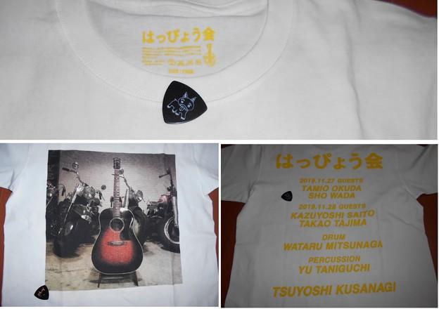 1127-草なぎ剛のはっぴょう会-Tシャツ&ピック