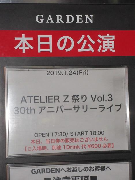 Photos: 2020-0124-ATELIER_Z祭りvol_3-案内