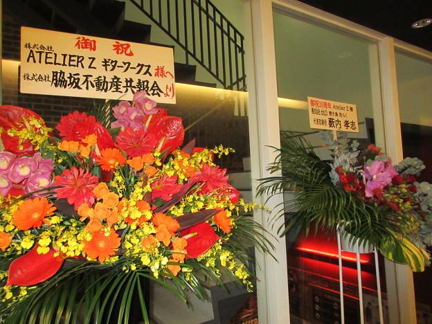2020-0124-ATELIER_Z祭りvol_3-お花