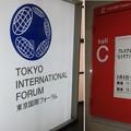 Photos: 2020-0808-東京国際フォーラム