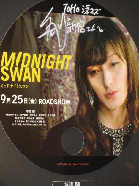 2020-09-27-ミッドナイトスワン舞台挨拶-新宿中継-団扇サイン
