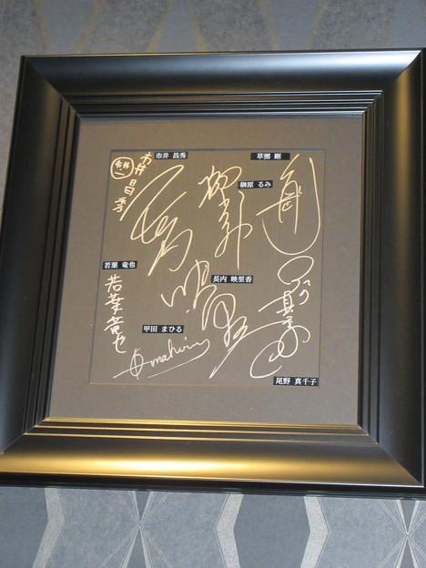2020-09-27-ミッドナイトスワン舞台挨拶-新宿中継-台風家族サイン