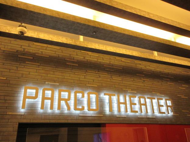 Photos: 2020-10-09-獣道一直線!!!-PARCO
