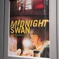Photos: 2020-11-29-ミッドナイトスワン-舞台挨拶-ポスター