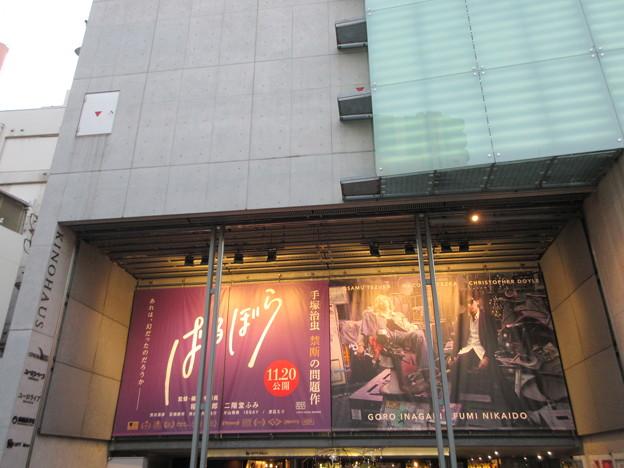 2020-12-01-ばるぼら-渋谷ユーロスペース-看板