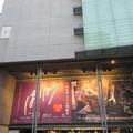 Photos: 2020-12-01-ばるぼら-渋谷ユーロスペース-看板