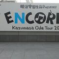2018-0626-小田和正ツアー「ENCORE!!」-埼玉一日目-案内板