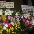 Photos: 2019-0126-還暦少年-大阪オリックス-一日目-お花