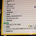 Photos: スタレビ2013野外ライブ「あなたと越えたぁ~い♪2000回ライブ」