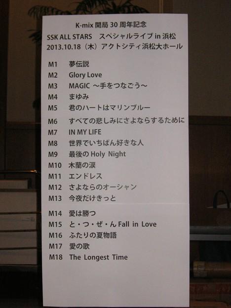 K-mix開局30周年記念