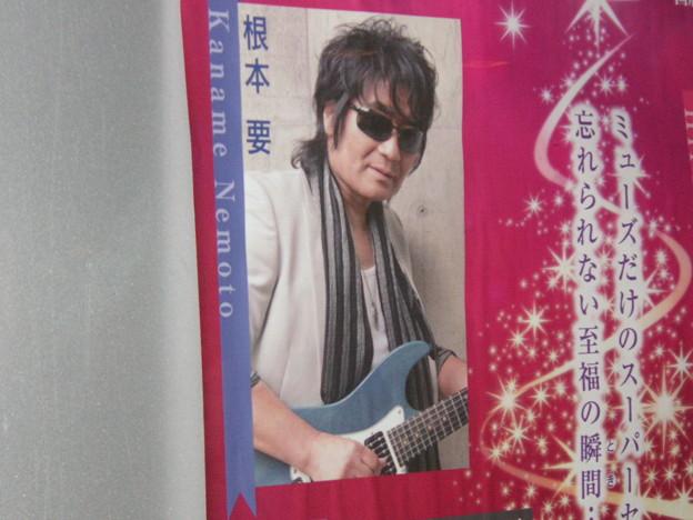 アンフォゲッタブル・コンサートVol.11