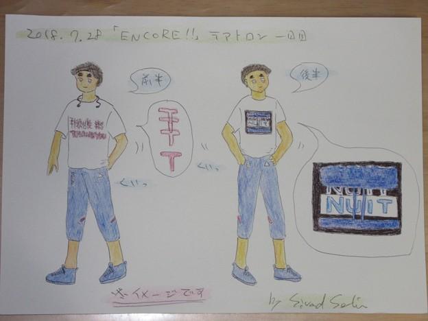 2018-07-28-小田和正-テアトロン一日目-小田さん