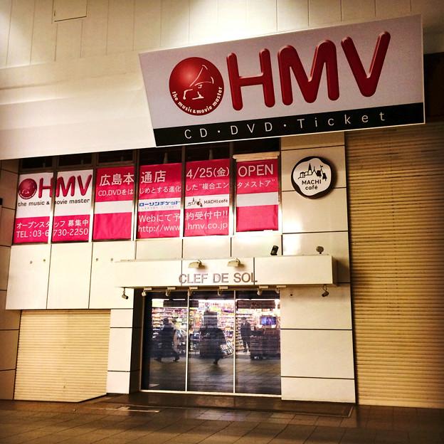 HMV広島本通 2014年4月25日オープン 広島市中区本通 広島本通商店街