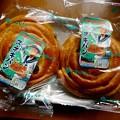 メロンパン ウヅマキ型スネキパン 間宮昭和二年試作型製麺麭 呉市宝町 大和ミュージアム前広場