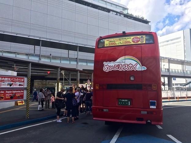 二階建てオープンバス めいぷるスカイ 広島市南区松原町 広島駅新幹線口 市内観光バスのりば