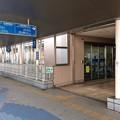 写真: くれ観光情報プラザ Kure Tourist Information Plaza 呉市宝町 呉駅南側共同住宅棟