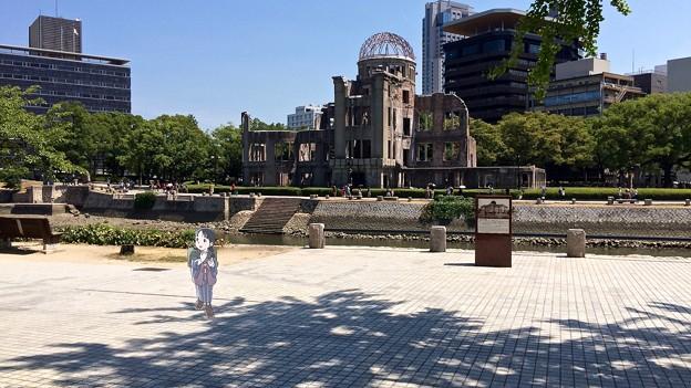 原爆ドーム対岸 広島市中区中島町 平和記念公園 スマホアプリ 舞台めぐり AR撮影