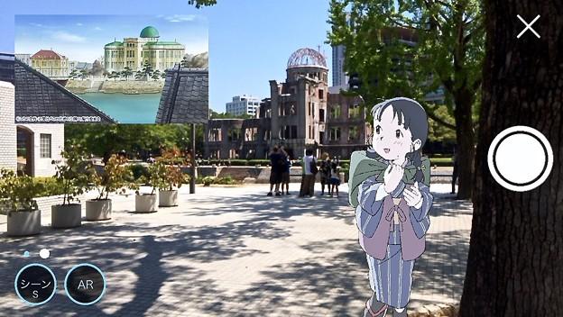 原爆ドーム対岸 広島市中区中島町 平和記念公園 スマホアプリ 舞台めぐり スクリーンショット