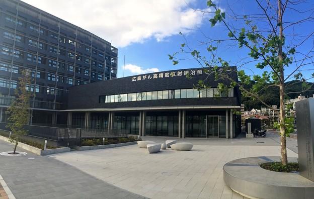 広島がん高精度放射線治療センター HIPRAC 広島県医師会館 広島市東区二葉の里3丁目 2016年9月23日