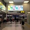 JR広島駅 南改札 こちらの在来線改札口は5月28日より閉鎖 2017年5月23日