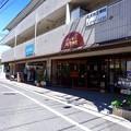Photos: 古江パスタ TAIZO こうしい屋 蛇舞珈亭 2013年8月21日 広島市西区古江新町