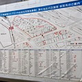 Photos: 広島駅南口Cブロック市街地再開発事業 施行地区内店舗等 移転先のご案内 2016年6月17日