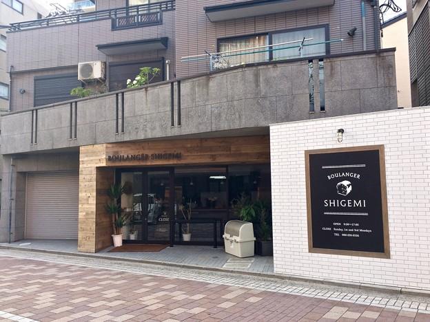 BOUJANGER SHIGEMI ブーランジェシゲミ 広島市南区段原1丁目