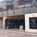 写真: BOUJANGER SHIGEMI ブーランジェシゲミ 広島市南区段原1丁目