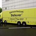 Photos: Makihara Noriyuki concert tour 2017 Believer ツアートラック 2017年6月24日 広島文化学園HBGホール 広島市中区加古町