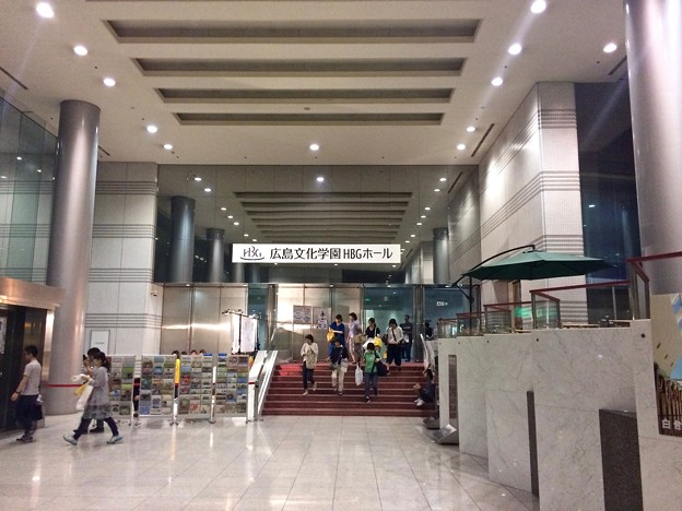 Photos: 広島文化学園HBGホール 広島市中区加古町 広島市文化交流会館 1階ロビー