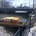 WATER TAXI 広島駅前のりば 広島市南区猿猴橋町
