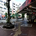 Photos: 海軍さんの珈琲 昴珈琲店 呉本店 呉市中通2丁目