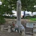Photos: 移動演劇さくら隊殉難碑 広島市中区小町 2013年7月27日