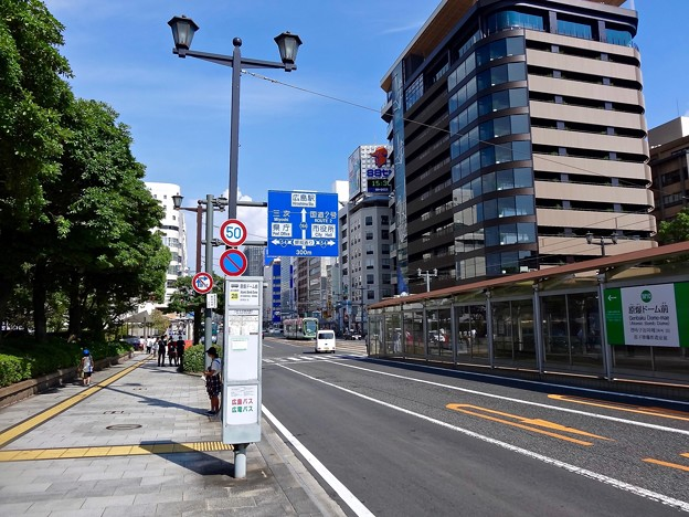 原爆ドーム前バス停 広島市中区基町 2016年8月7日