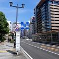 Photos: 原爆ドーム前バス停 広島市中区基町 2016年8月7日