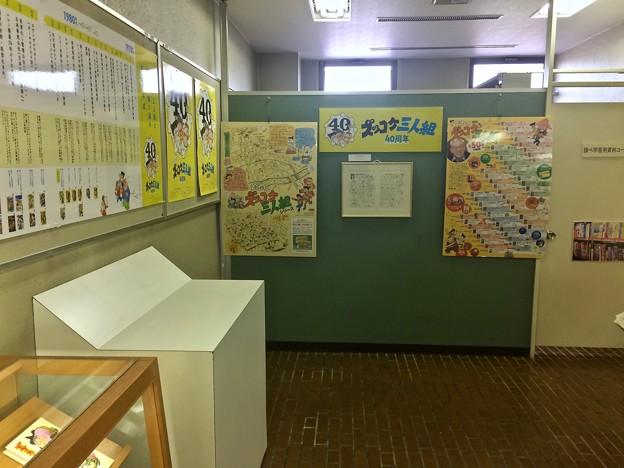 ズッコケ三人組40周年展示 広島市中区基町 広島市こども図書館 2018年4月8日