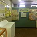 写真: ズッコケ三人組40周年展示 広島市中区基町 広島市こども図書館 2018年4月8日