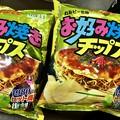 写真: 復刻 カルビー お好み焼きチップス 2018年.3月21日jpg