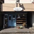 DORUMAN ドルマン 呉市焼山中央2丁目 2018年4月20日