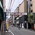 Photos: 東胡通り 広島市中区銀山町 - 胡町 2018年5月5日