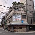 Photos: おしゃれのメッカ エモリ 広島市中区薬研堀 中新地