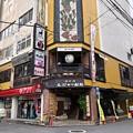 Photos: 新天地レジャービル 広島市中区新天地