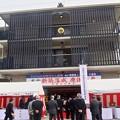 法現寺 落慶法要 広島市南区段原日出2丁目 2011年11月3日
