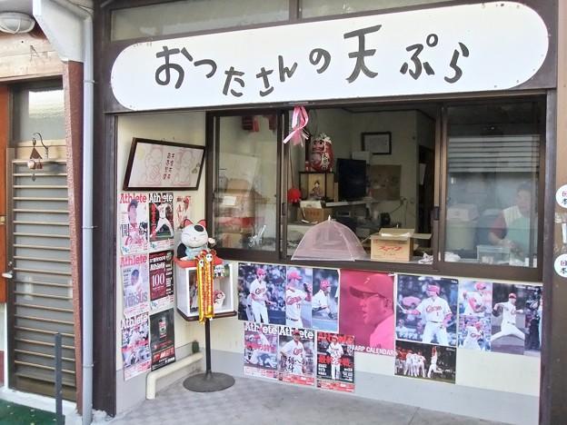 おつたさんの天ぷら 三原市旭町2丁目 2011年11月22日