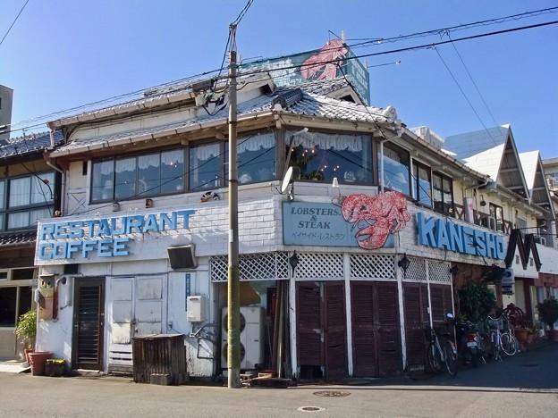 創業昭和35年 かねしょう 三原市港町丁目 2011年11月22日